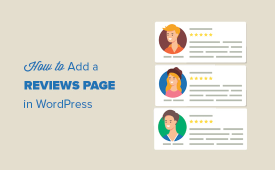 How to Add a Customer Reviews Page in WordPress
